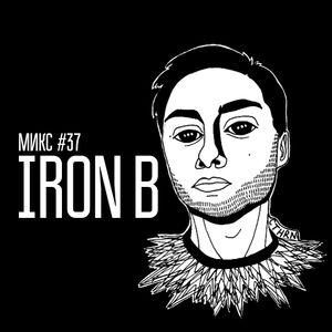 МИКС #37: Iron B