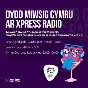 Sioe Glesni a Sara - Dydd Miwsig Cymru