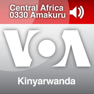 Amakuru mu Gitondo  - Kanama 16, 2016