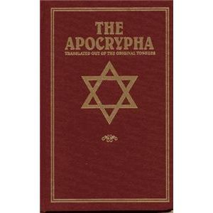Re-Telecast Debate- Is the Apocrypha God's Word?