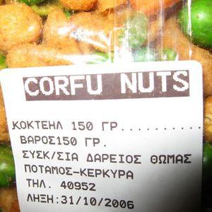 Corfu Nuts (26.08.2006)
