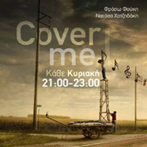 """Cover me"" Nov 19th 2017"