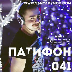 Sanya Dymov - PartyFON 041 NEW YEAR AIR [KISS FM]