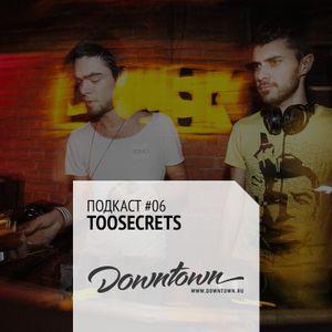 Подкаст #06: toosecrets