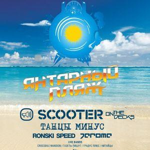 Pavel Skinner - live @ Amber Beach Festival'2012
