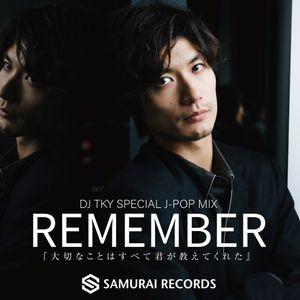 "REMEMBER""DJ TKY SPECIAL J-POP MIX"" 三浦春馬/LiSA/Reol/三浦大知/米津玄師/BiSH/YOASOBI/安室奈美恵/乃木坂46/miwa"