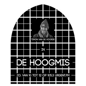 De Hoogmis III | The Voyager Golden Record