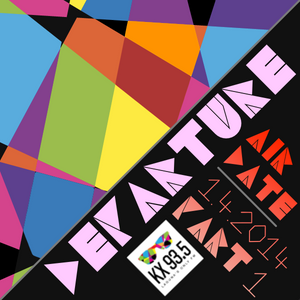 DEPARTURE Broadcasts on KX 93.5FM: January 4, 2014 (Hours 1 & 2)
