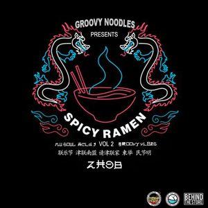 SPICY RAMEN vol2 Zhob