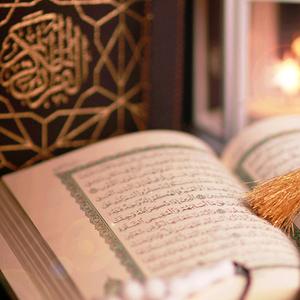 11th RAMAZAN, (Mouzzo :Qudrat ki Nishaniya) , Dars-E-Quran By Muhammad Shaifq Chisti.