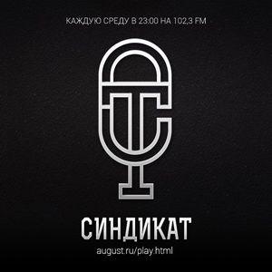 Syndicate radio show - DJ Rom (09.04.14)