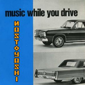 Music While You Drive