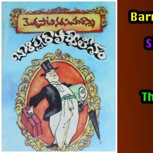 Barrister Parvateesam - Audio novel Part 2 by Sireesha Vaaranaasi
