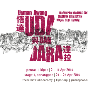 Arts Unplugged with Adrian Seet - Uda & Dara