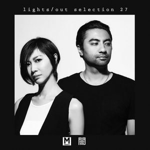 Magnetic Podcast - LIGHTS/OUT SELECTION 27 with Drunken Kong