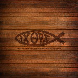 Eli Brayley, 03-13-11 - The God of the Feast (Isaiah 55)