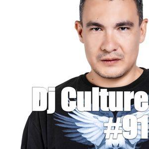 Dj Culture - Digital Wednesday HIT FM 21.12.16 #091 [G-House]