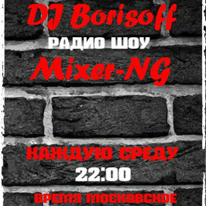Mixer-NG - Episode 25 (Christian Techno Music)