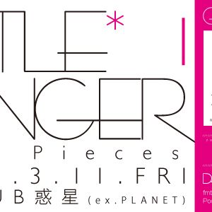 Planning of LiTTLE_GiNGER 3rd Piece/2011.03.11.(fri)