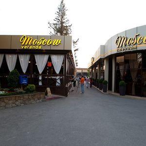 Moscow Cafe Room - VERANDA LOUNGE