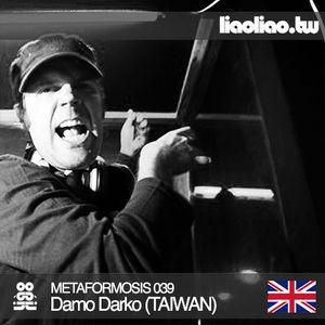 MS039 - Damo Darko (Taiwan)