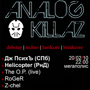 Analog Killaz