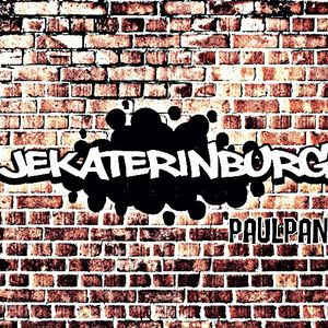 'JEKATERINBURG'