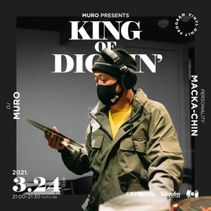 MURO presents KING OF DIGGIN' 2021.03.24 【DIGGIN' Chaka Khan】