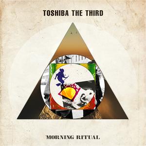The Morning Ritual Minimix