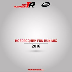 NY 2016 Top Runners Mix