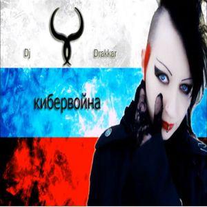 Synthetic Russian - Dj Drakkar (2015)