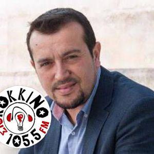 Συνέντευξη του Υπουργού Επικρατείας Ν. Παππάστο Κόκκινο. (Τσέκερης – Κυρίτσης)