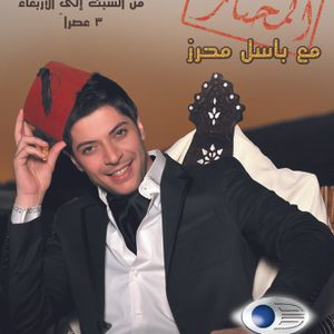 Al Madina FM Al Moukhtar (26.2.2013)