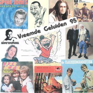 VG 95