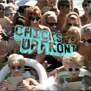all about chicks