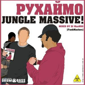 2005.12 MaxNRG - MOVE JUNGLE MASSIVE! mix