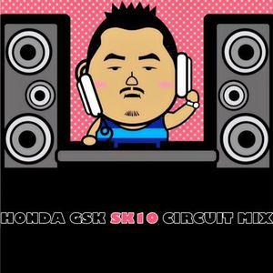HONDA GSK  SK10 CIRCUIT MIX