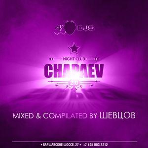 DJ Shevtsov - CHAPAEV MIX CD7 [2017]