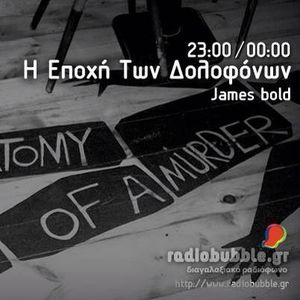 James_Bold_17_01_14