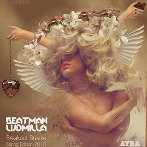 Beatman and Ludmilla Breakout Breeze Spring Edition 2016 Part I