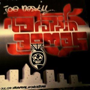Droppin' Bombs (2002)