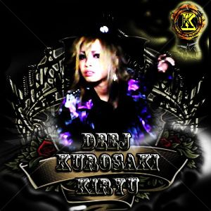 ENJOY UR OLD HITZ BUILT SET COMMERCIAL MUSIC WITH DEEJ KUROSAKI KIRYU!!