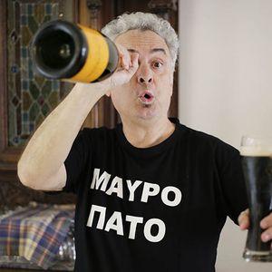 Diogenis Daskalou At Radio Thessaloniki 29122016