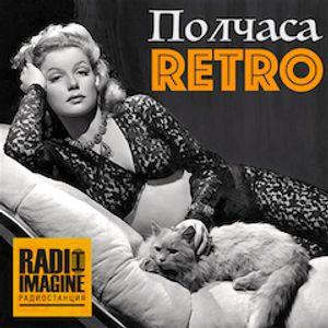 Песня Doris Day «It`s Magic» в разных версиях