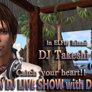 2015-06-24 EDM Mix in Club ELFIN + encore