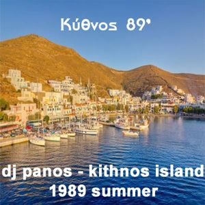 dj panos - kithnos island 1989 summer tape23