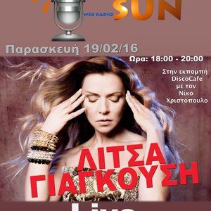 (DiscoCafe) Ο Ν. Χριστόπουλος υποδέχεται την Λίτσα Γιαγκούση στο RadioSun
