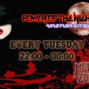 The Silent Wedding @ Power Of The Night Radioshow On Metalzone.gr