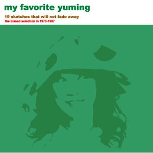 my favorite yuming