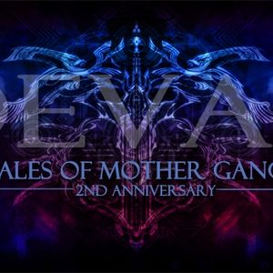 D.E.V.A.A - [Tales of Mother Ganga 2 - year Anniversary] on Eilo.org (oct'12)